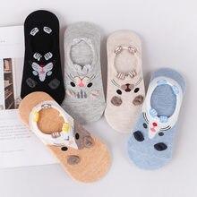 10 peça = 5 pares bonito harajuku animal invisível meias barco feminino verão coreano gato urso coelho engraçado baixo corte feliz chinelo meias