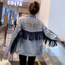 2019 Autumn New Embroidered Fringed Denim Jacket Female Loose Casual Design Wome