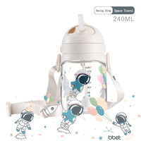 BBET Baby Exploring Water Cup with Having a strap Cup 240ML