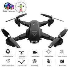 RC складной Дрон с 720 P/1080 P HD камерой RC вертолеты с Wifi FPV RC Квадрокоптер с высокой фиксацией Безголовый режим детская игрушка