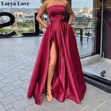 Женское длинное вечернее атласное платье розовое блестящее без