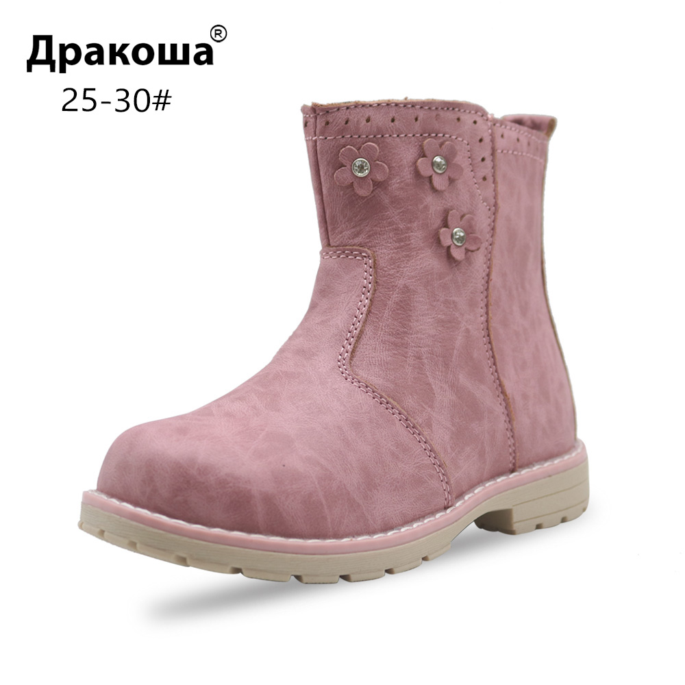 Apakowa Children's Autumn Spring Leather Boots For Toddler Little Girls Mid-Calf Zipper Up Ankle Boots With Flowers Kids Shoes