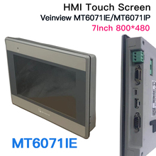 Weinview/Weintek Panel táctil de 7 pulgadas, MT6071IP MT8071IP MT6071IE MT8071IE 800*480 HMI, pantalla LED con interfaz de máquina humana