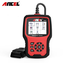 Diagnostic-Tool Automotive-Scanner DPF Tpms Reset Ancel Vd700 OBD for Vag-Oil ABS EPB