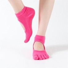 Модные носки-башмачки с открытым носком противоскользящие женские носки с пятью пальцами для занятий пилатесом, балетом и танцами снимают усталость