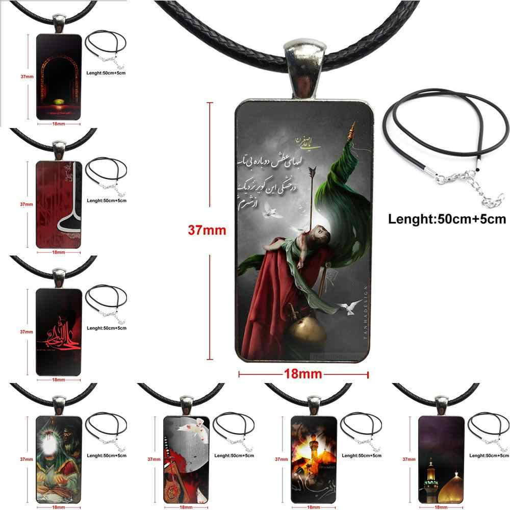 For Women Fashion Jewelry The Martyrdom Of Imam Ali Steel Color Glass Cabochon With Rectangle Shaped Pendant Choker Necklace