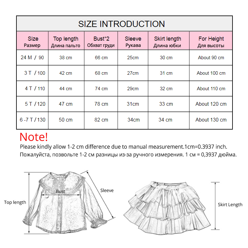 IYEAL Girls Clothing Sets 2021 New Spring Kids Clothes Long Sleeve Denim Shirts+Tutu Cake Skirt 2Pcs Children Toddler Outfit 6
