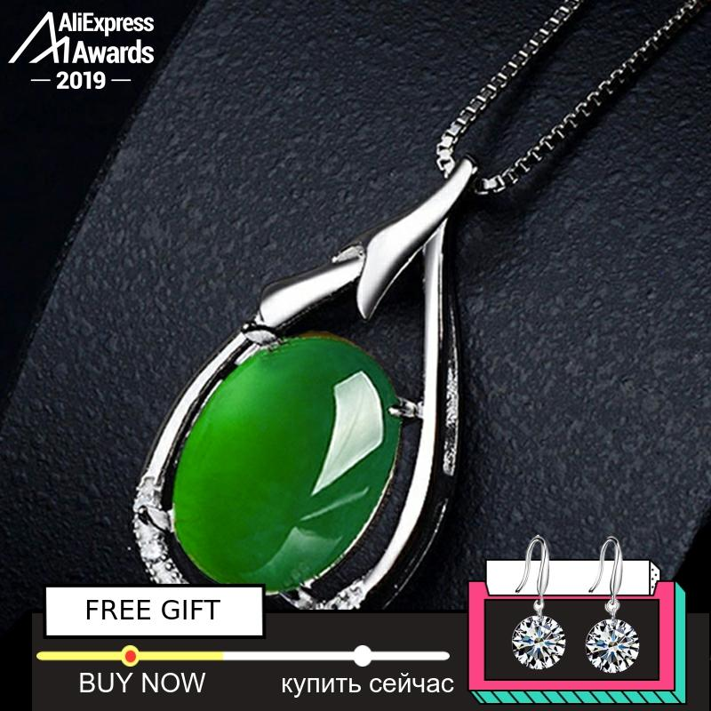 Black Friday S925 Sterling Silver Emerald Jade Pedants Artisan Myanmar Antique For Necklace  Chalcedony Green