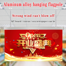 Hanging-Chain Hook Flag Card-Edge-Strip Pole-Poster-Pole Advertising-Clip Supermarket