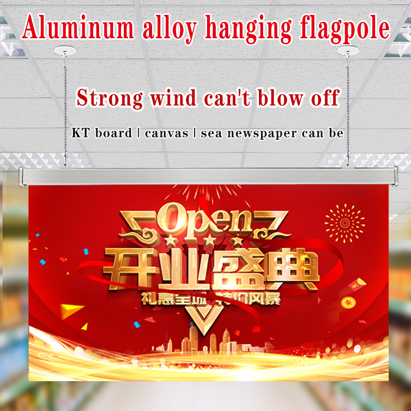 Flag Hanging Pole Poster Pole Hook Card Edge Strip Advertising Clip Hanging Chain 60CM Three-Piece Supermarket Hanging Flagpole