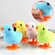 1PCS Cute Plush Wind Up Chicken Kids Educational Toy Clockwork Jumping Walking Chicks Toys For Children Baby Gifts Random Color halloween chain clockwork toy ghost frankenstein vampire capsule funny joke prank wind up jumping walking toys kid gifts jm305