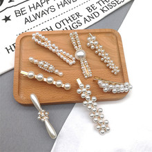 New Korean Design Snap Barrette Pearl Hair Clip for Women Elegant  Stick Hairpin Styling Accessories