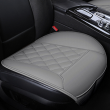 Leather Car Seat Cushion seat Cover Protector Universal Front Rear Breathable Car Van Auto Vehicle Seat Cushion Protector Pad kkysyelva front rear pu leather auto universal car seat covers automobile seat cover car seat cushion set interior accessories