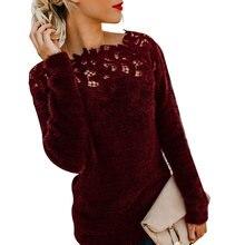 Женский трикотажный свитер с круглым вырезом и длинными рукавами