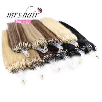 MRSHAIR Micro Ring Hair Extensions 1g/Stand 50pieces Machine Remy Micro Bead Hair Loop Human Hair 14
