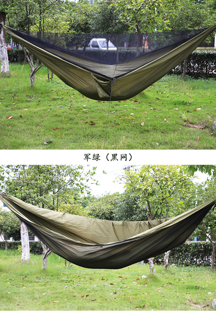Hammock tent chair swing outdoor patio furniture camping hammock automatic quick opening mosquito double parachute hammock - 6