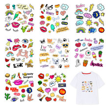 Cartoon Animal Patch Set Iron on Transfer Cute Rainbow Love Snack Lips Gesture Patches for Kids Clothing T-shirt DIY Heat Press