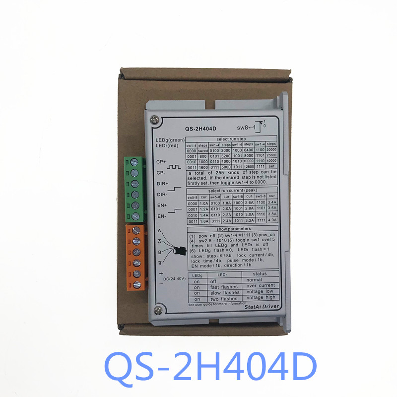 New Original Precise Stepper Driver MS-2H057M updated to QS-2H404D high-quality image