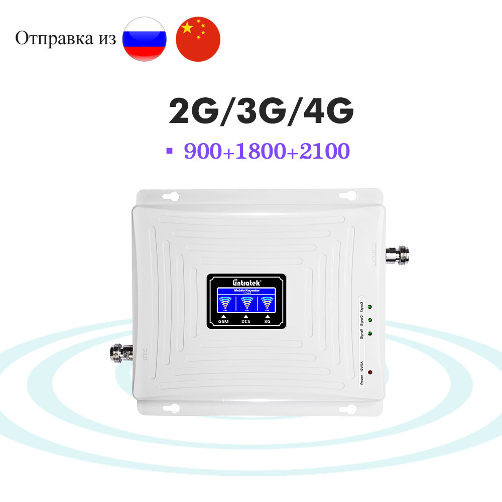 Lintratek 900 1800 2100 Gsm Repeater 2g 3g 4g Tri Band Wcdma Dcs Gsm Umts Lte 4g Cullular Signal Booster Amplifier Data Voice Dj