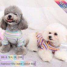 Одежда для домашних собак, одежда для маленьких собак, дышащая одежда для кошек, собачий Щенячий жилет, футболка, рубашка, милая Радужная Пижама, зимняя одежда для кошек