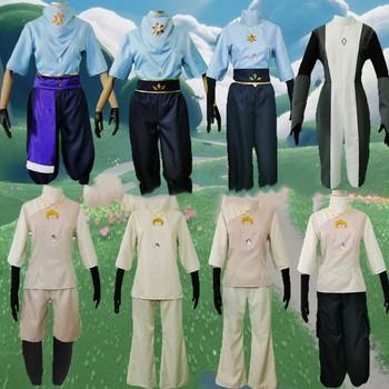 Sky: cosplay para niños de la luz, cosplay de anime para hombre y mujer, Kimono de alta calidad, conjunto completo de moda