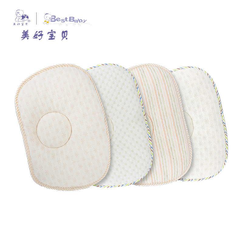Màu Sắc Cotton Chống Lệch Bé Gai Gối Cho Bé Sơ Sinh Đúng Hình Đầu Giấc Ngủ Tư Thế Hiệu Chỉnh Đầu Phẳng Hình