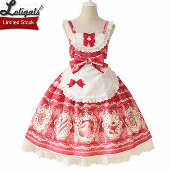 Sweet Desert Printed Lolita JSK Dress with Apron by Alice Girl ~ Limited Stock - DISCOUNT ITEM  20% OFF All Category