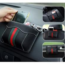 Paste Type Car Seat Storage Box Multifunction Bag PU Leather Crevice Protable Back Organizer