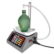 Liquid-Dispenser Quantitative-Weighing-Filling-Machine Automatic CSY-1810 High-Precision