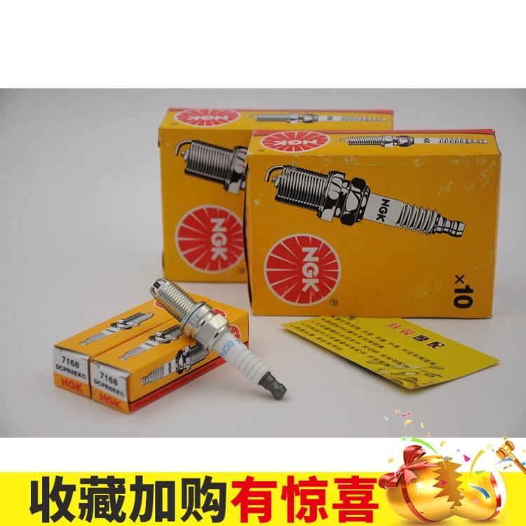 Make For  Bmw Motorcycle Single Convex R 1200GS Oil Bird Adv R T R S Original Factory-Bipolar Spark Plug Mouth NGK