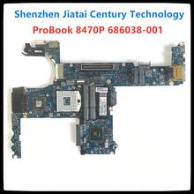 686038-001 für HP ProBook 6470B 8470P 8470W Laptop motherboard 686041-001 HM76 HD7570M 6050A2470001-MB-A04 Mainboard 100% getestet(China)