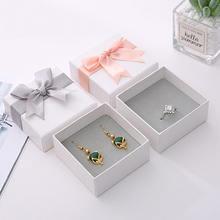Подарочная коробка для ювелирных изделий бумажная браслетов