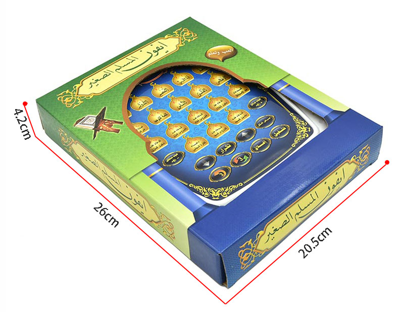Children Islamic TOY Learn Dua Surah Quran Prayer Words Arabic AL-Huda  18 Chapters for Kids