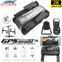 RC Drone 5G WIFI FPV GPS With Wide Angle 2K Camera Helicopter 14mins Flight Time Quadcopter Foldable Professional Drone JJRC H73