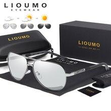 Мужские и женские поляризационные очки, поляризационные фотохромные солнцезащитные очки для вождения, модный дизайн
