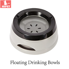 Travel Pet Dog Bowls Floating Drinking Not Wetting Mouth Cat Portable Non-Slip Water Feeder Small