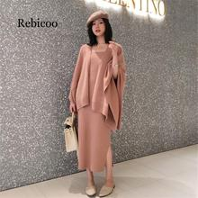 2019Autumn Winter Women Knit Wool Blends Cardigan Coat Knitwear Jackets+two piece Sleeveless knit Dress set