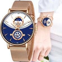 Lige 2020 новые женские роскошные брендовые часы простые Кварцевые