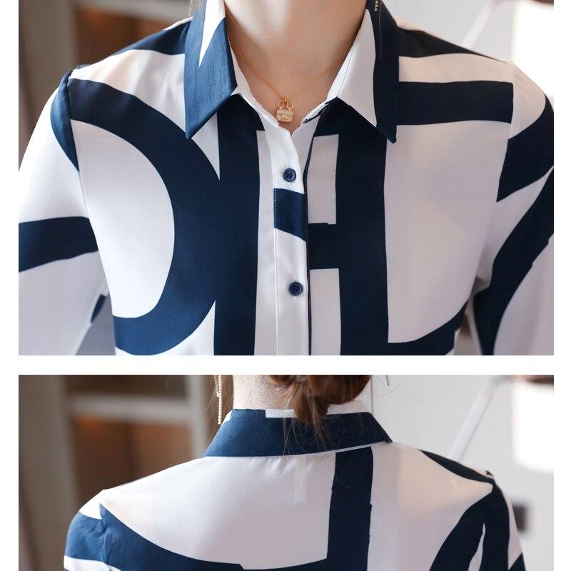 Fashion Office Lady Cardigan Print Blouses Chiffon Shirts Women Korean Loose Long Sleeve Shirts 2021 Autumn Women Blusas 10789 6