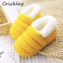 Children Slippers Winter Keep Warm Solid Plush Indoor Shoes for Baby Boys Girls Home Fur Non Slip Cotton Fabric Kids Slippers цена 2017
