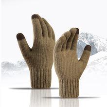 Зимние теплые перчатки для сенсорного экрана велосипедные активного
