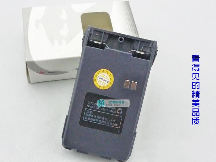 Applicable Quansheng Tg-k2at/K4at Tg-45at/46at Walkie-talkie Battery