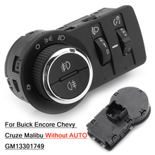 GM13301749 Car Fog Lamp Headlight Switch Button Without AUTO for Chevrolet Cruze J300 1.4 1.6 1.7 Chevy