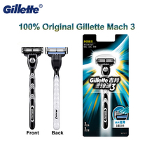 Men's Razor Holder Handle With Razor Blade 100% Original Gillette Mach 3 Safety Manual Razor For Male Face Care