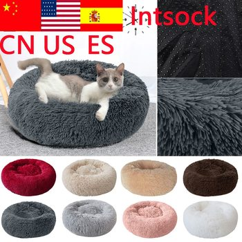 Hot Soft Pet Dog Bed Comfortable Donut Cuddler Round Dog Kennel Soft Washable Dog and Cat Cushion Bed Winter Warm Sofa image