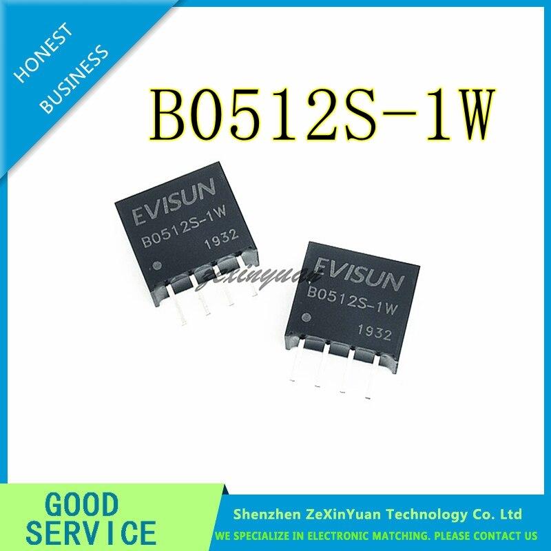 2PCS B0512S-1W DUAL//SINGLE OUTPUT DC-DC CONVERTER