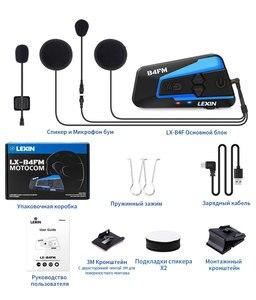Image 5 - Lexin LX B4FM 4 רוכבים 1600M Bluetooth intercomunicador moto, אופנוע אינטרקום אוזניות עם FM רדיו BT קסדת אוזניות intercomunicadores דה casco moto