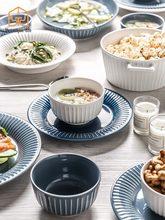 Osso china conjunto de pratos nordic cerâmica utensílios de mesa luz placa luxo minimalista criativo utensílios de mesa cerâmica