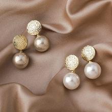 2020 kore yeni mizaç Metal şampanya inci küpeler moda basit yönlü küpe kadın mücevheratı