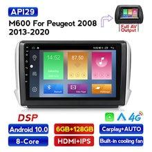 MEKEDE-reproductor Multimedia con Android 10 y navegación GPS para Peugeot, Radio de coche estéreo con 6 GB de RAM, 128 GB de ROM, DVD, para Peugeot 2008 208 serie 2012-2018